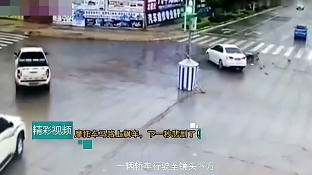 十字路口发生车祸,摩托车家属索要巨额赔偿,交警:自己不惜命!