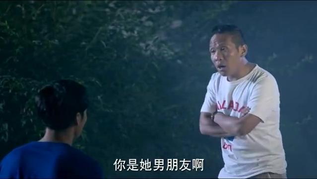 第22条婚规:宋小宝见妹妹男友,上文化课教育他
