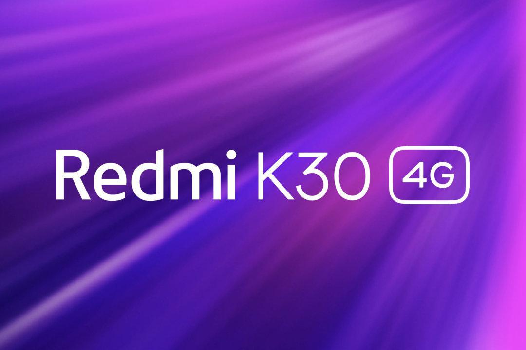 Redmi K30Pro也是骁龙865+OLED挖孔屏,价格良心