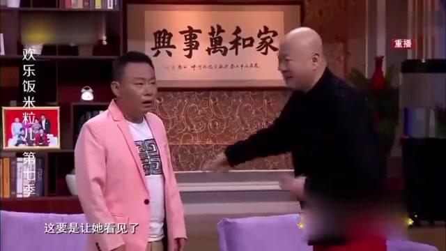 饭米粒第七季:郭冬临写信,不料邵峰送自己老婆了!
