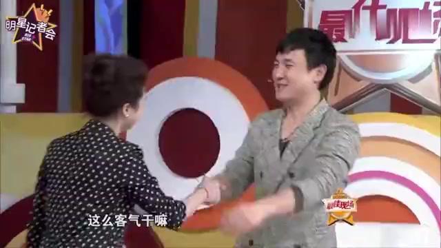 王琦沈腾相恋10年,现场互相深情告白