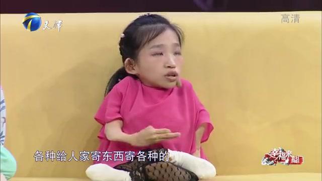"""幸福来敲门:""""瓷娃娃""""三姐妹登场,想带父母去看看外面的世界!"""
