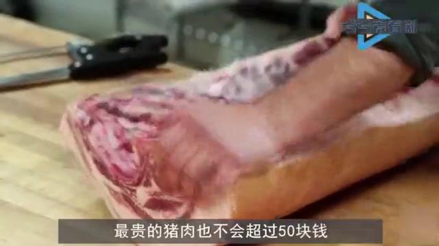 """70岁老人捡到一块""""肥猪肉"""",珍藏8年之久,如今价值高达50万"""