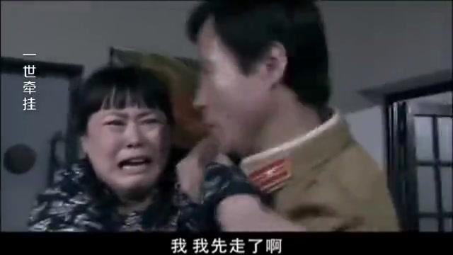 媳妇发疯要抢别人孩子,丈夫没办法饭要带媳妇走,媳妇却跪下了!