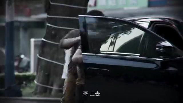 破冰行动:关键证据在林胜武手中!不能让他跑了!