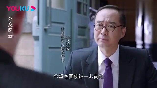 外交风云:各国大使馆南迁,不料美方一听俄方的做法:不迁了!