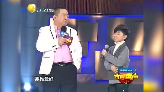 天才童声:董浩叔叔和小孩聊天被难住了,主持生涯的滑铁卢