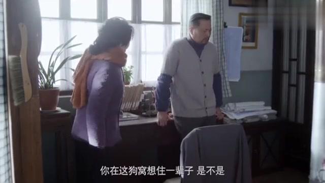 姐妹兄弟:周丽萍回家大闹老唐,为什么要过这穷日子!