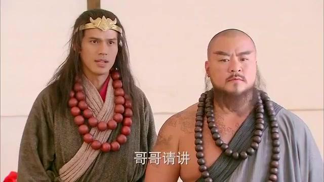 武松第49集:惊悉天命真身份,武松方腊互赏识