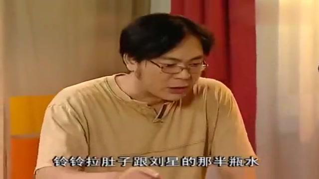 家有儿女:刘星小雨又闯祸?虽然出发点是好的,但还是惹麻烦了!