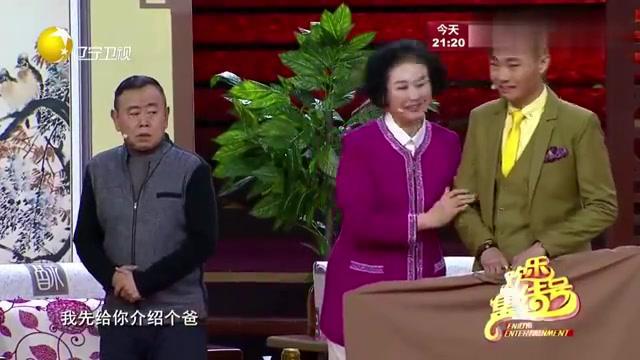 《善意的谎言》巩天阔来公司找老爸,巩汉林告诉他潘长江才是你爸