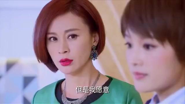 影视:美女上任新职位,怎料竟被同事当场调侃,这种同事太可恶了