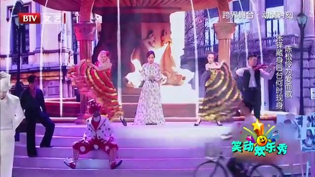 陈松伶演唱《那个男人》,对丈夫的爱带到歌声中,唱哭评委
