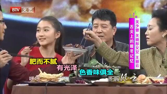 关晓彤对父亲红烧肉赞赏有加 关少曾做红烧肉到底有哪些秘诀?