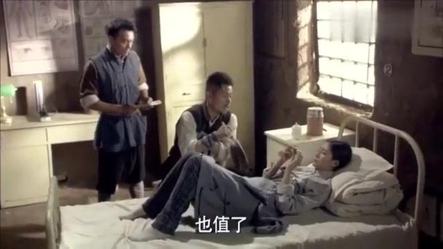 影视:金戈给美女端屎端尿,两人真是越来越像两口子了!