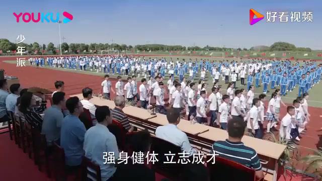 全校都穿校服参加运动会,怎料文科班穿COS服,校长都看傻眼了