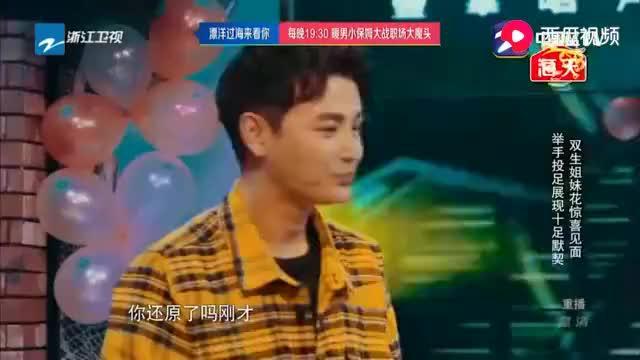 熟悉的味道蔡卓妍与孙坚前往KTV还原与钟欣潼初次见面场景