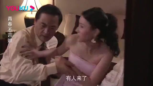 美女带小伙去酒店,不料打开门却看到父亲跟小伙媳妇在一起,懵了