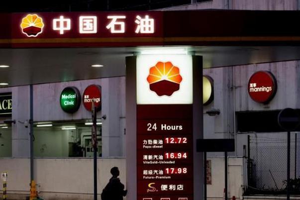"""股价暴跌80%总市值蒸发逾6万亿 中国石油的""""落寞""""说明了什么?"""
