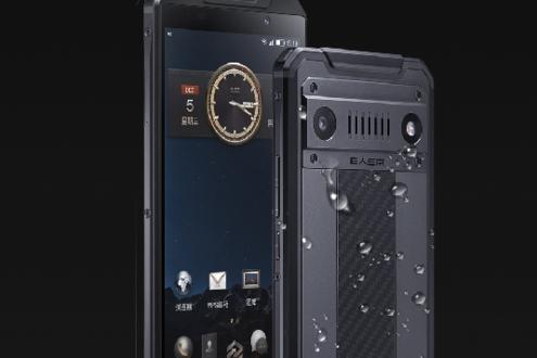 骁龙653/Android6.0/64GB E人E本手机S1竟卖4980元