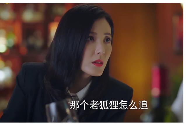 《下一站》结局:杨小雨还是心软了,而吴美音的谜团仍未解开