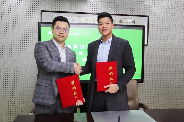 鸿坤集团赵伟豪与怡海集团辛迪灏成功签订战略合作协议