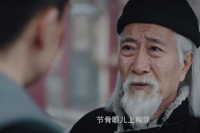 新世界三对父女格局不同结局比然不同,田丹/柳如丝/宝慧三父女