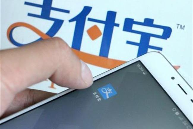 手机失窃不要慌,支付宝和微信绑定了银行卡,这3步操作挽救损失