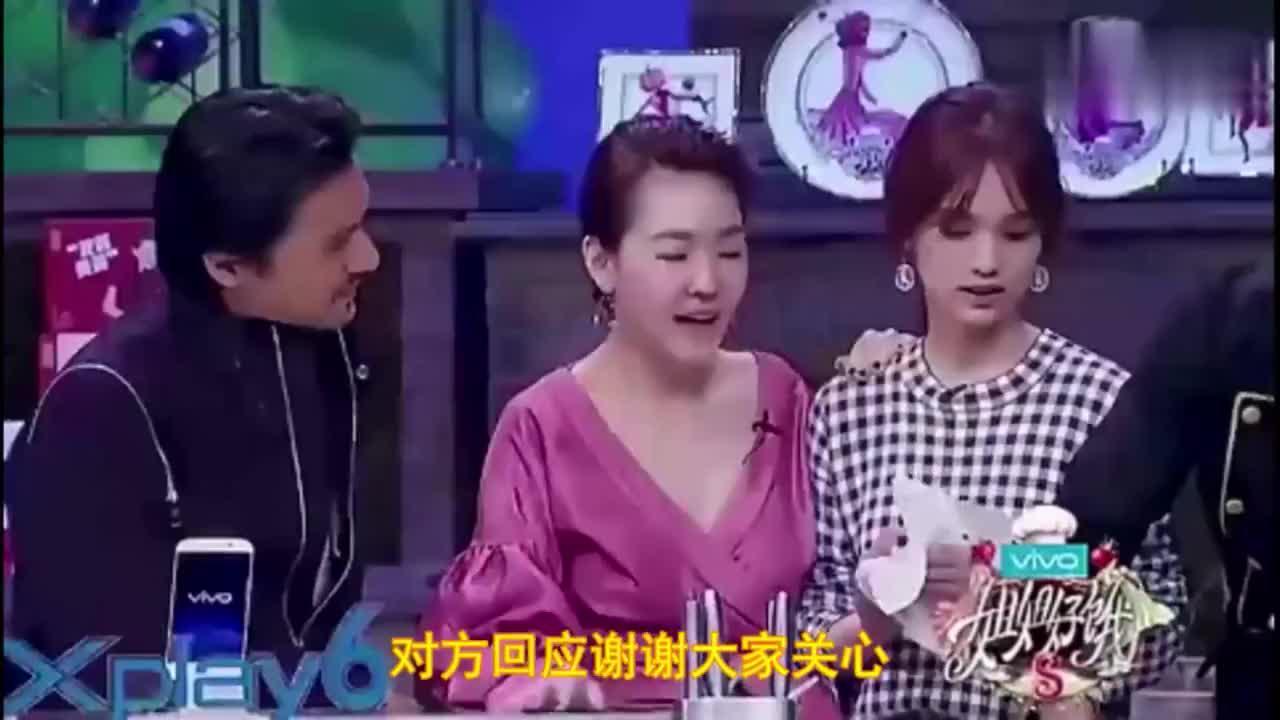 李荣浩回应与杨丞琳结婚网友称终于盼到了