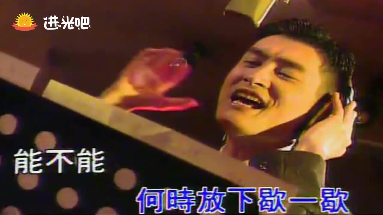 黄安一首励志歌曲《样样红》台湾神话剧《倩女幽魂前传》的主题曲