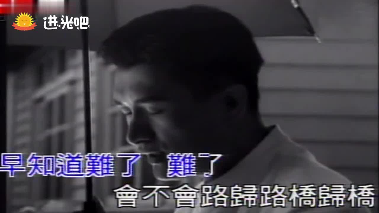 黄安一首成名作《明明知道相思苦》不得不听的经典