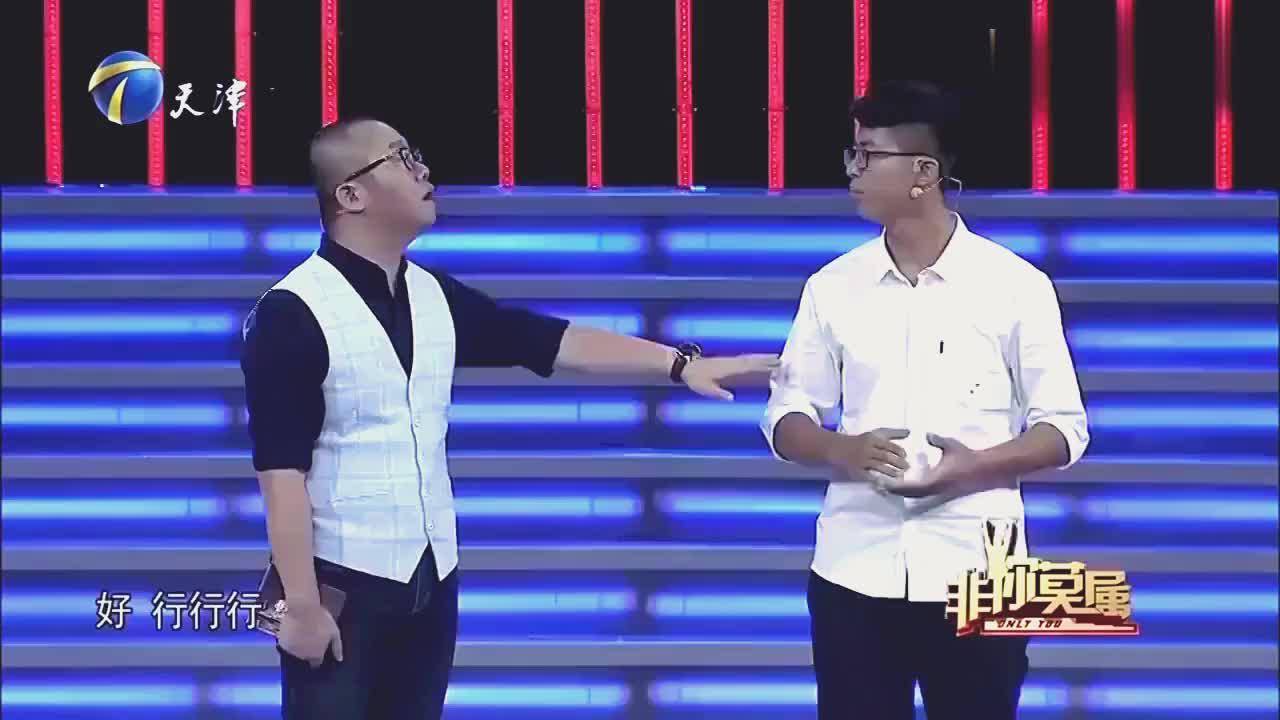 头一次见涂磊如此喜爱求职者,台上连连称赞,真的是太厉害了