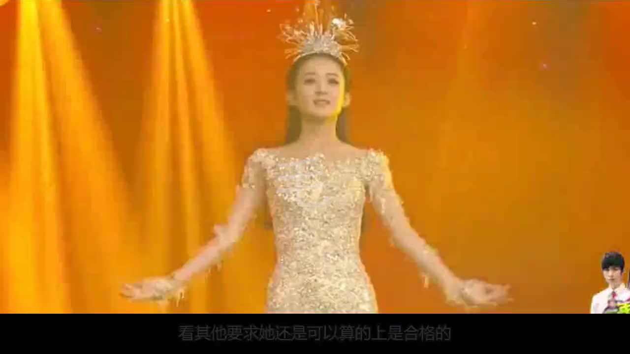 杨紫再次与金鹰女神无缘金鹰女神标准是热巴重演擦肩而过