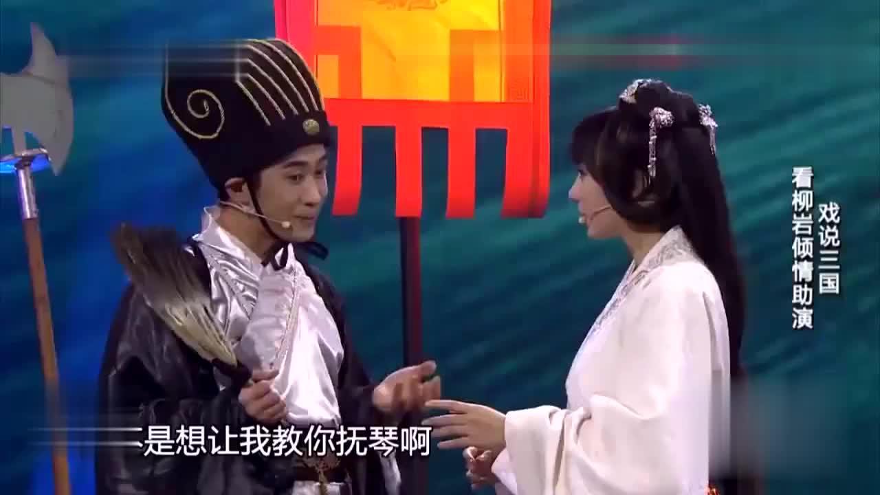 柳岩出场惊艳全场王宁表演全场乱嗨魏翔我的病就是没有感觉