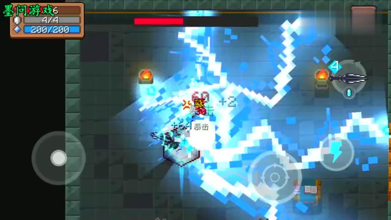 元气骑士:新版本最强橙武,闪电法杖即将被取代,雷霆之怒!