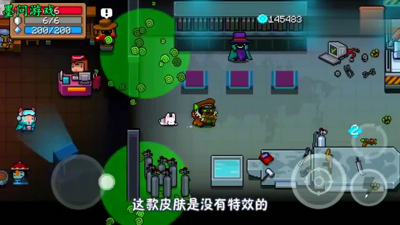 元气骑士:新版本更新,工程师成为最强角色?炮台这特性厉害了!
