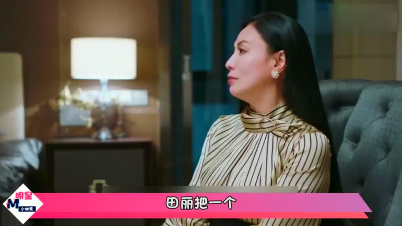 她和马景涛恋爱4年,52岁离过两次婚,凭借《都挺好》再度翻红