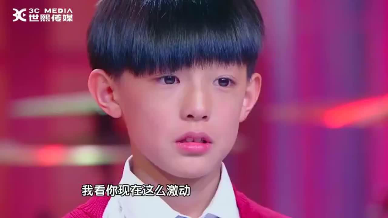 听了太爷爷的故事,谭维维和张泽禹默默流泪,今天的幸福来之不易