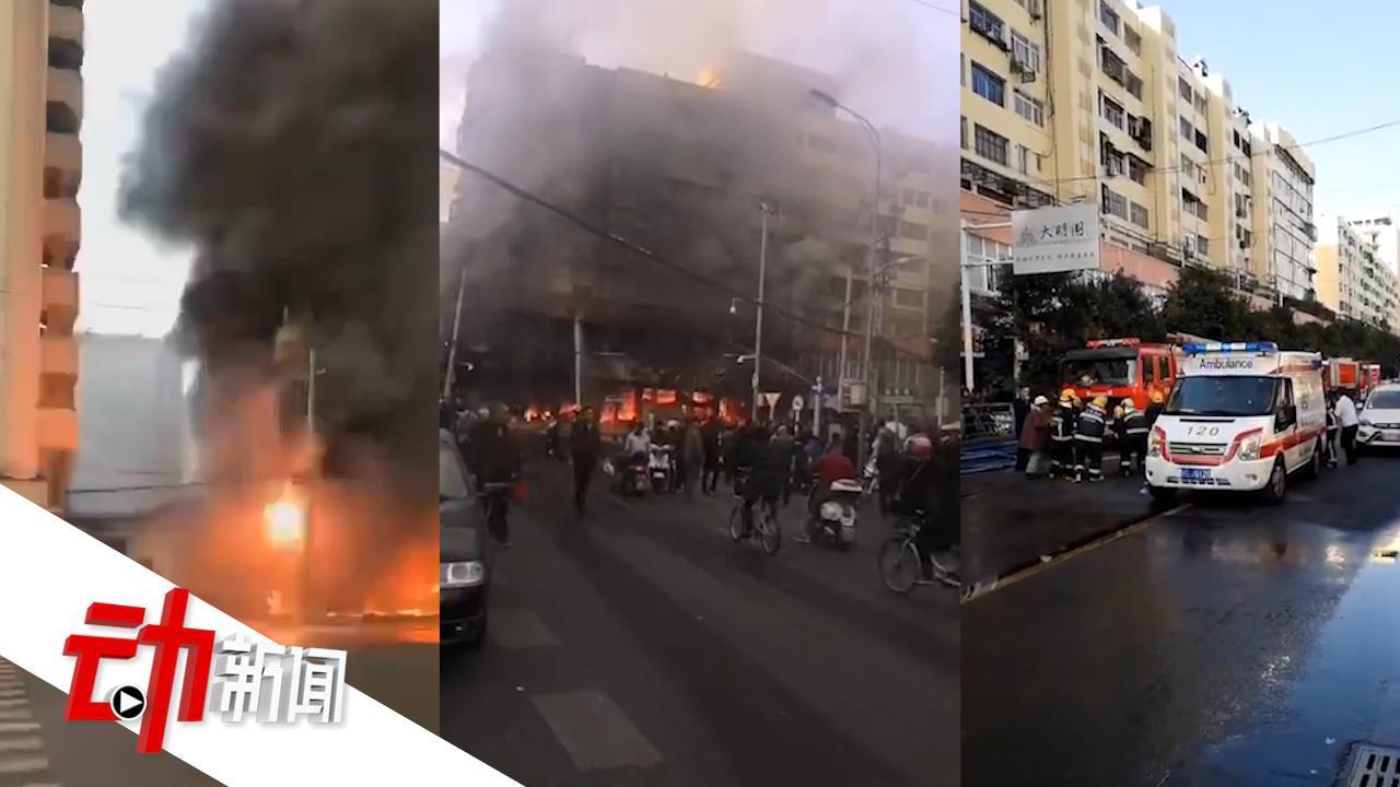 """安徽一门面房起火""""噼里啪啦""""伴闪爆:21人被救出 1人跳楼逃生"""
