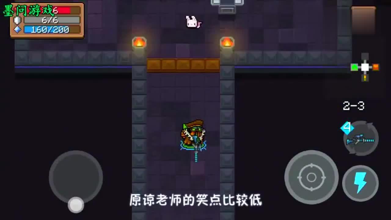 元气骑士:这把武器会漏电?炼金漏电流玩法,维c:居然短路了!