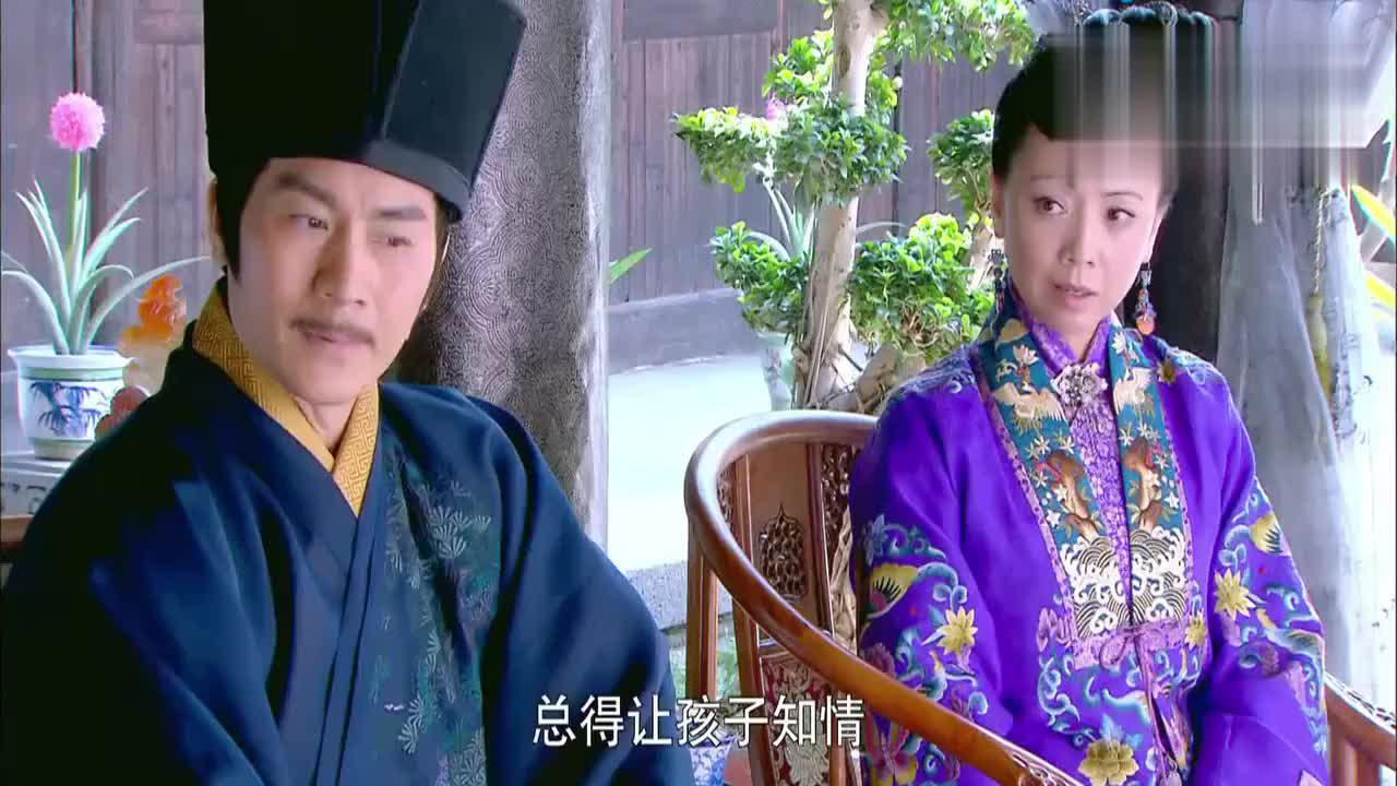 美人如画江学文温婉拖延沅沅与他的婚事不料心机女还不乐意了