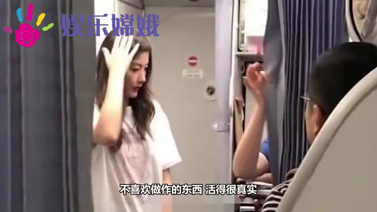 网友飞机上偶遇素颜陈慧琳大赞真人超级高超级有气质的啊