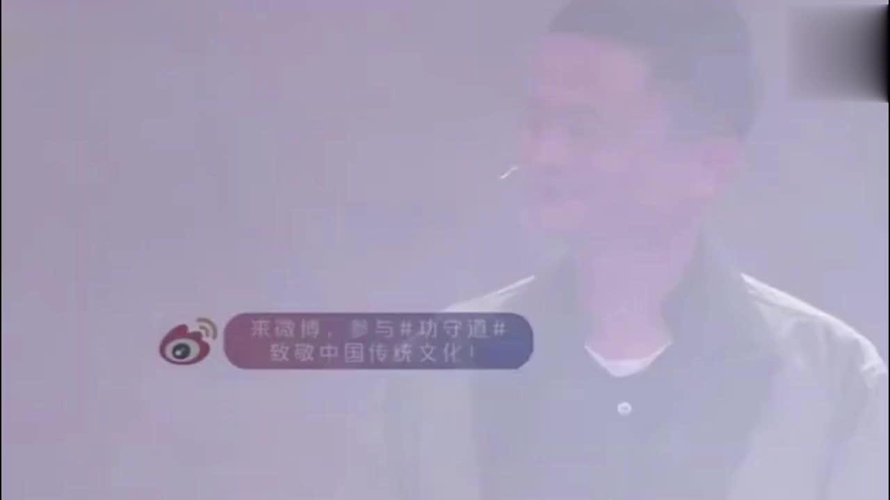 《攻守道》马云和各大高手出现在双11现场吴京还拄着拐杖出场