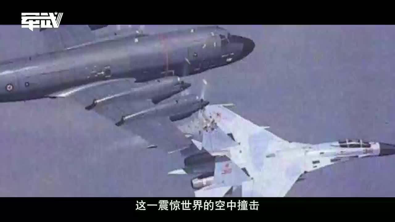 硬核事故!俄罗斯战斗机空中刮蹭,不愧是战斗民族空军!