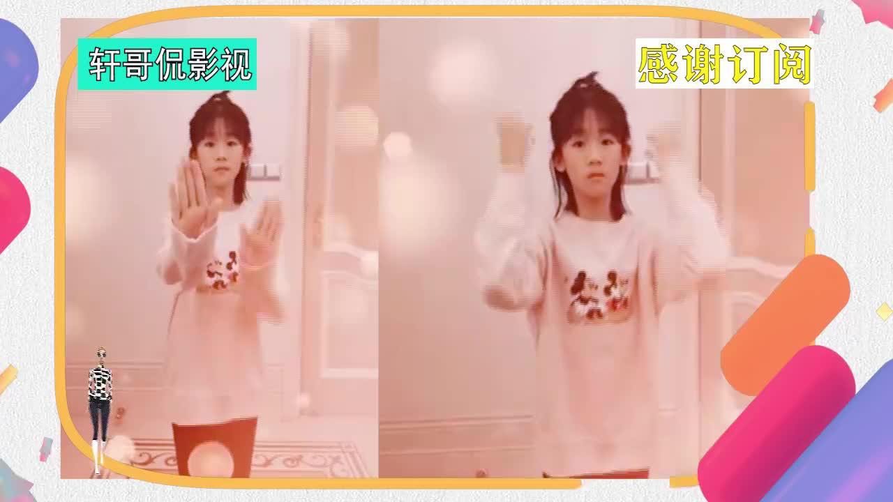 鲍蕾晒大女儿跳舞视频 贝儿齐刘海扎高马尾大长腿超显眼