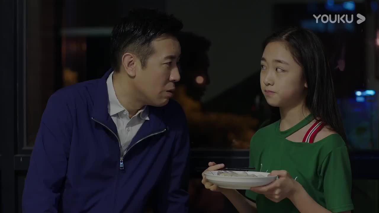 女儿被陌生人跟踪,检察官父亲抓住一看竟是消失多年的妻子