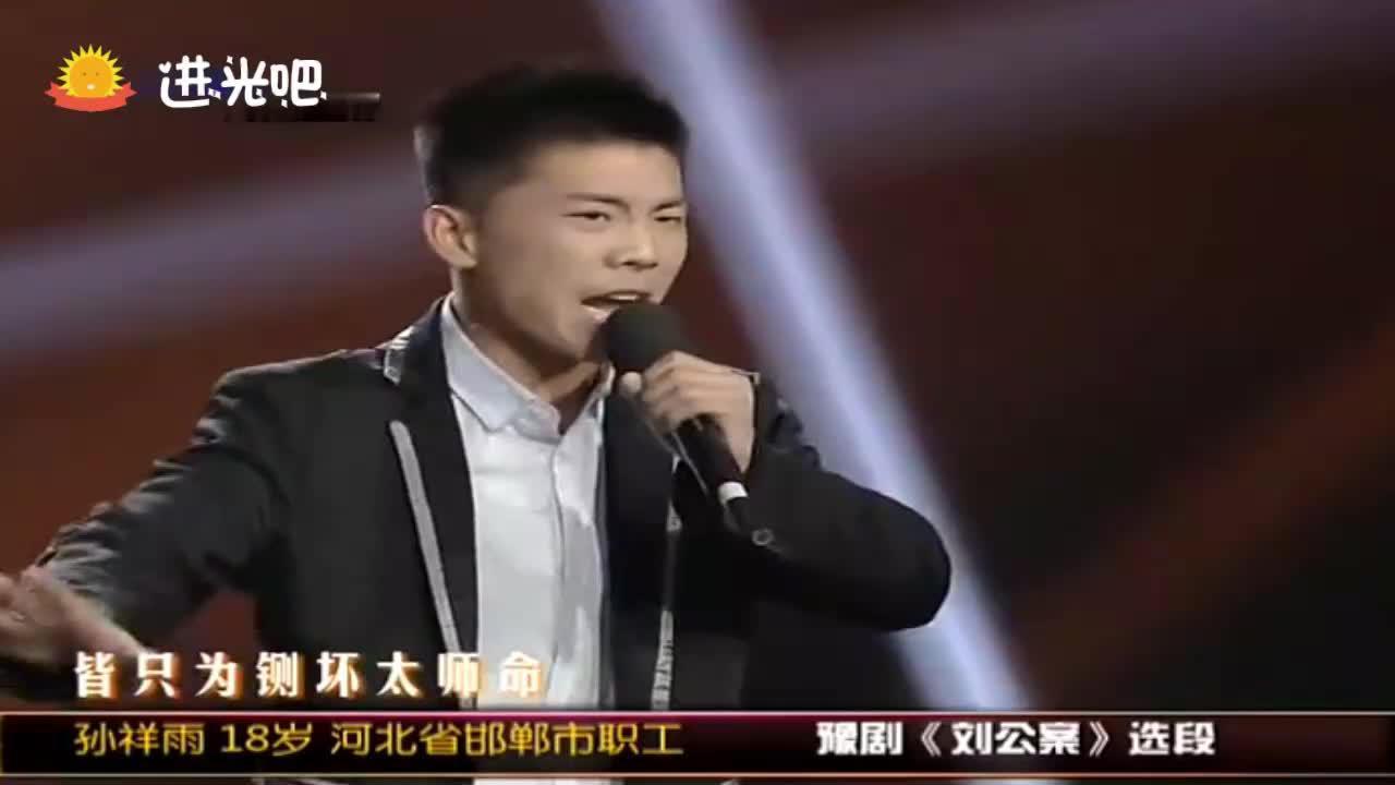豫剧《刘公案》选段,孙祥雨18岁,又赐我三口铜铡两口剑