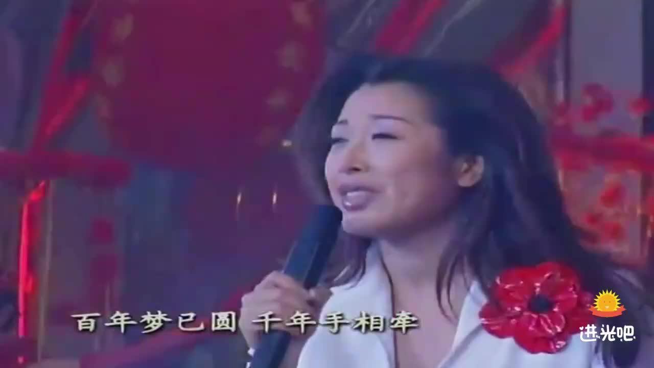歌舞《欢乐中国年》孙悦 解小东