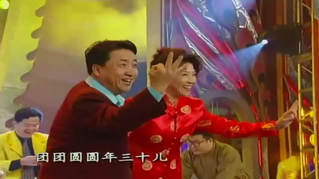 歌舞《大年三十包饺子》欢喜过大年