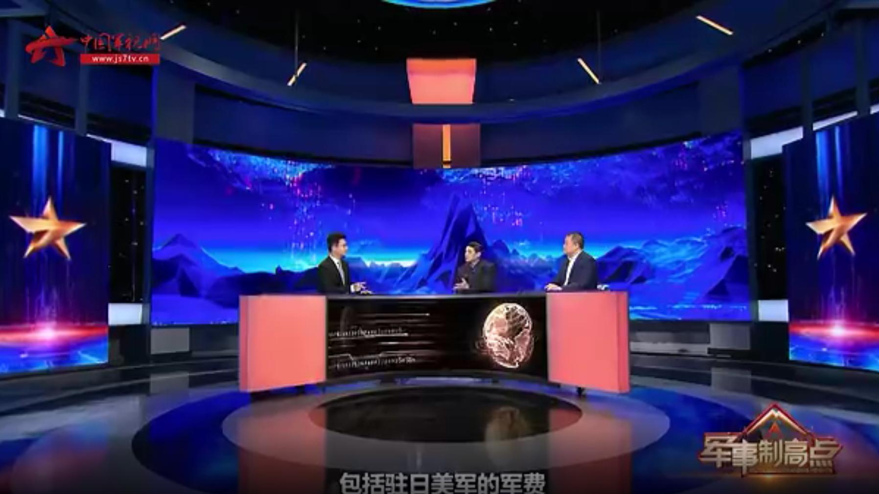 """美对日韩态度大不相同 宋晓军:因为日本是G7的""""钱袋子"""""""
